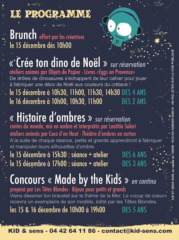 Expo vente de cr atrices aix en provence id es cadeaux pour no l 2013 a - Site de vente de cadeaux de noel ...