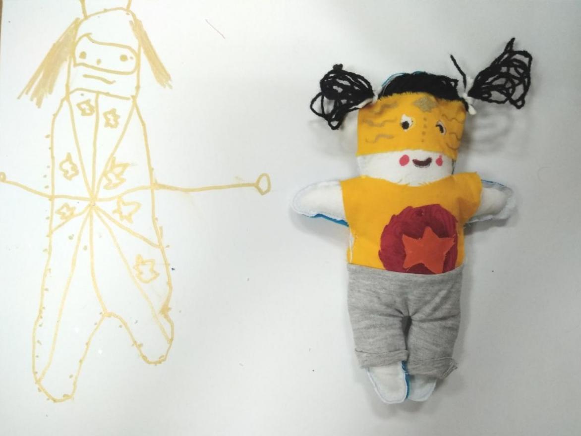 Super Kid Création